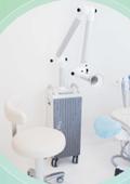 歯科用吸引器 大崎シティデンタルクリニック