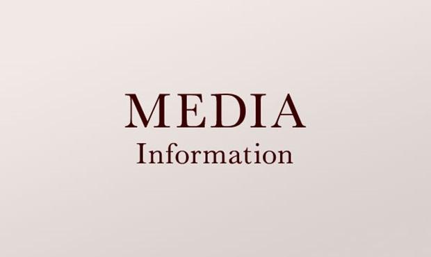 大崎シティデンタルクリニック メディア掲載情報