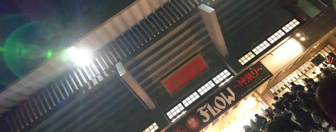 大崎シティデンタルクリニック